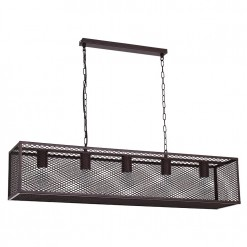 Quintuple Caged Hanging Light